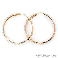 Золотые серьги-кольца (арт. 20824-1а)