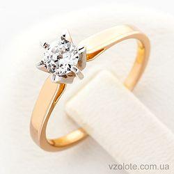Золотое кольцо с фианитом (арт. 12036)