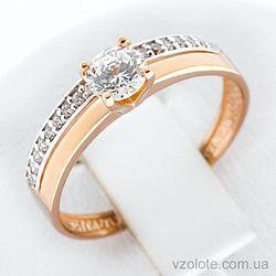 Золотое кольцо с фианитами (арт. 1101429101)