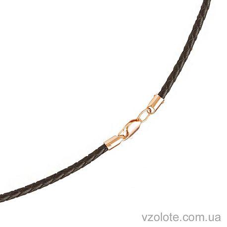 Кожаный шнурок с золотым замком (арт. 950037)