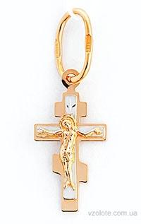 Пример восьмиконечного креста для крестин