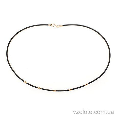 Каучуковый шнурок с золотыми вставками (арт. 350041)