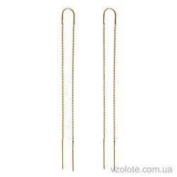 Золотые серьги-протяжки (арт. 580083)