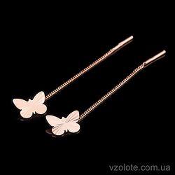 Золотые серьги-цепочки Бабочки с алмазной гранью (арт. с01579)