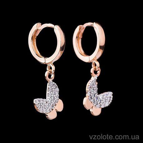 Золотые серьги-колечки с подвесками Бабочки (арт. с01595)