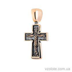 Золотой крест с чернением Господи Помилуй (арт. п02214)