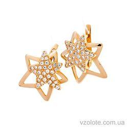 Золоты серьги Звезды с фианитами (арт. 21051701)
