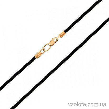 Каучуковый шнурок с золотым замком (арт. 06107-1)