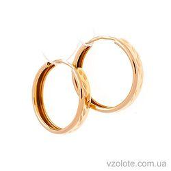 Золотые серьги-кольца рифленые (арт. 26001000)
