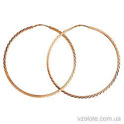 Золотые серьги-кольца (арт. 20810-5)