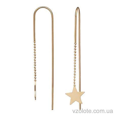 Золотые серьги-протяжки с подвесками Звездочки (арт.2003916101)