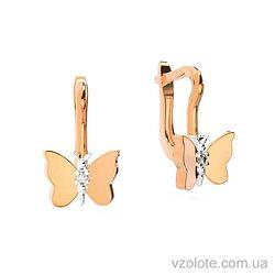 Золотые детские серьги с фианитами Бабочки (арт. 110490)