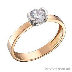 Золотое помолвочное кольцо с фианитом (арт. 1191360101б)