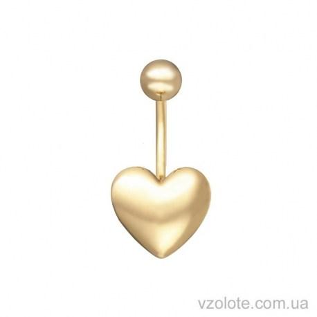 Пирсинг Сердце в лимонном золоте (арт. 6003849103)