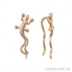 Золотые каффы Ящерица (арт. 2004097101)