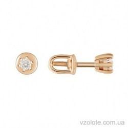 Золотые пусеты с бриллиантом Пилар (арт. 2100778201)
