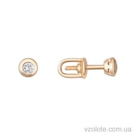 Золотые пусеты с бриллиантом Номи (арт. 2101257201)