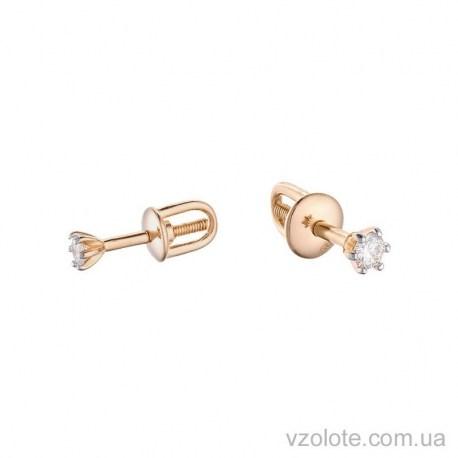 Золотые пусеты с бриллиантом Аврора (арт. 2101258201)