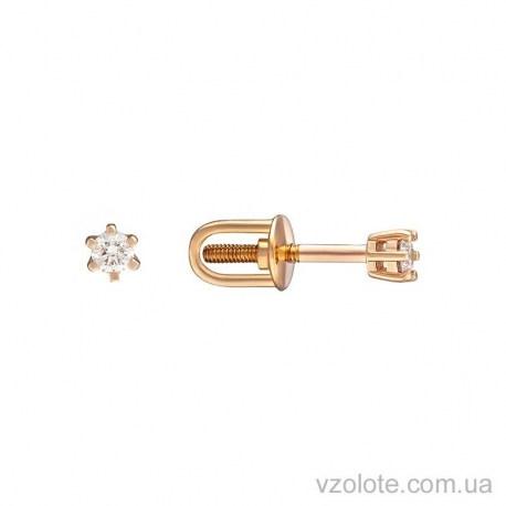 Золотые пусеты с бриллиантом Рокки (арт. 2103440201)