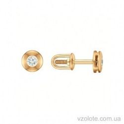 Золотые пусеты с бриллиантом Инстон (арт. 2104885201)