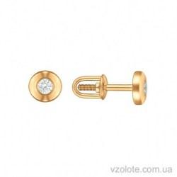 Золотые пусеты с бриллиантом Чикаго (арт. 2104886201)