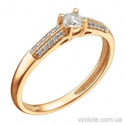 Золотое кольцо с бриллиантами Кристи (арт. 1191397201)