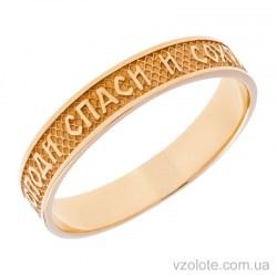 Золотое обручальное кольцо «Спаси и Сохрани» (арт. 1611-4)