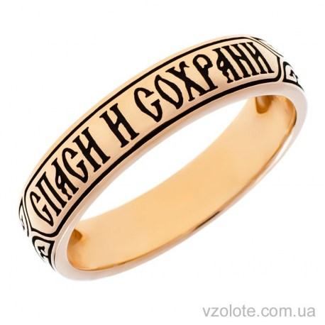 Золотое обручальное кольцо с чернением «Спаси и Сохрани» (арт. 1611-6)