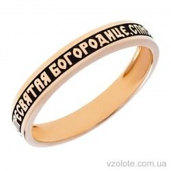Золотое обручальное кольцо с чернением «Спаси и Сохрани» (арт. 1611-14)