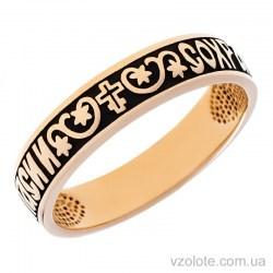 Золотое обручальное кольцо с чернением «Спаси и Сохрани» (арт. 1611-15)