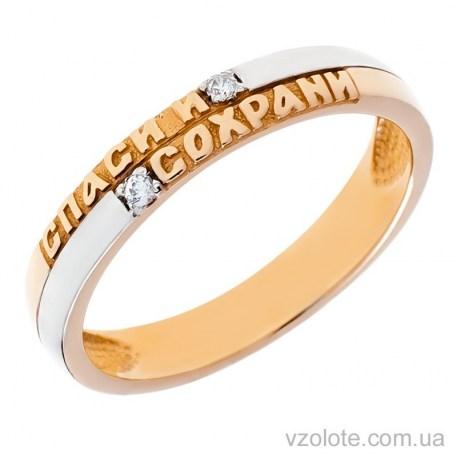 Золотое комбинированное обручальное кольцо «Спаси и Сохрани» (арт. 1611-18)