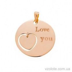 Золотая подвеска Love you (арт. 3005891101)