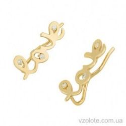 Каффы из желтого золота с фианитами Love (арт. 2101466103)