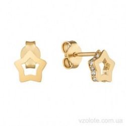 Серьги пусеты с фианитами из лимонного золота Звезды (арт. 2106845103)