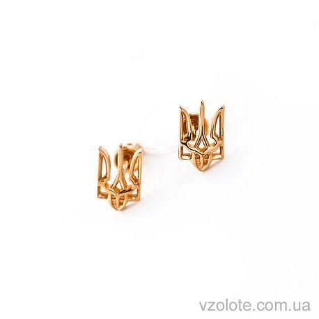 Золотые серьги-пуссеты Трезубец (арт. 500033)