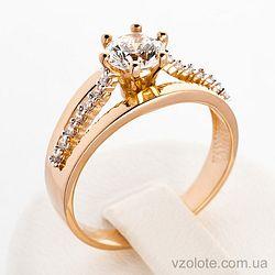 Золотое кольцо с фианитами (цирконием) (арт. 140387)