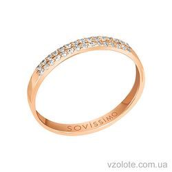 Золотое кольцо с бриллиантом (арт. 1190519201)