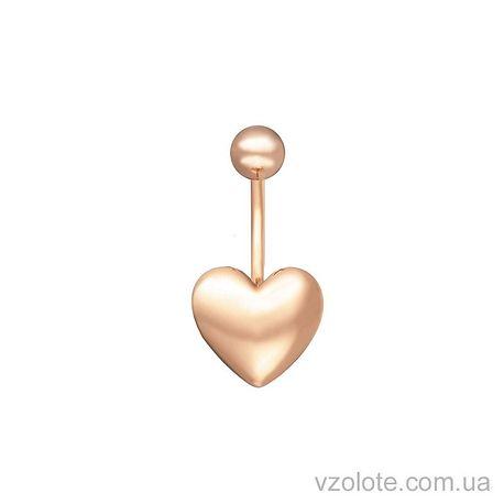 Золотой пирсинг Сердце (арт. 6003849101)