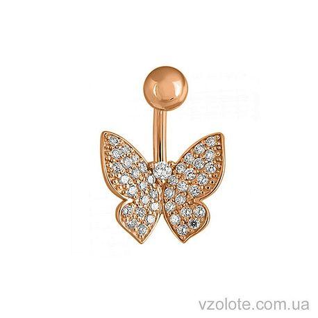 Золотой пирсинг Бабочка с фианитами (арт. 6190016101)